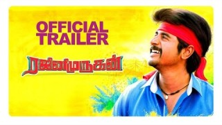Rajini Murugan Tamil Movie Watch Online